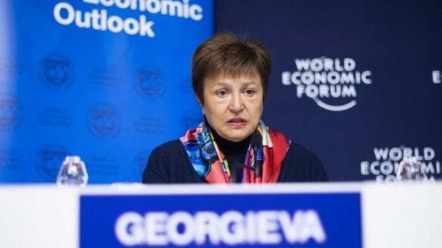 Кристалина Георгиева: Глобалната икономика не е излязла от кризата