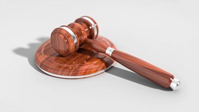 Сливенският съд задържа под стража рецидивист за убийство