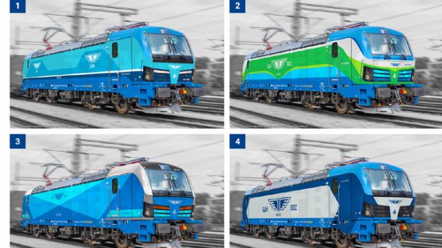 БДЖ представя за публично гласуване 4 концептуални дизайна на новите локомотиви Сименс Smartron