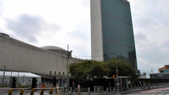 ООН търси 10,3 млрд. долара за борба с коронавируса