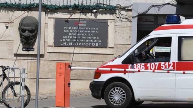 """В """"Пирогов"""" започват тестване за COVID-19 на пътуващи в чужбина"""