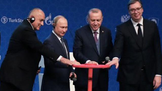 """Анкара скочи срещу санкции от САЩ за """"Турски поток"""""""