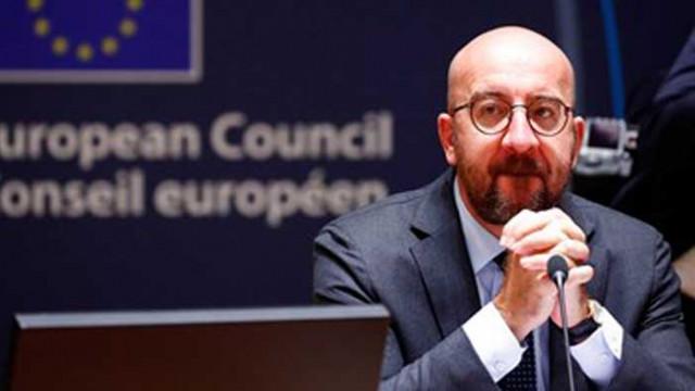 Шарл Мишел: 50 млрд. евро от грантовете да се прехвърлят към фонда за възстановяване