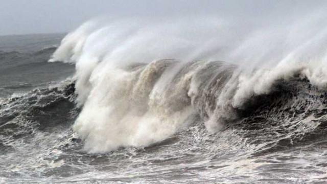 Формира се нов океан