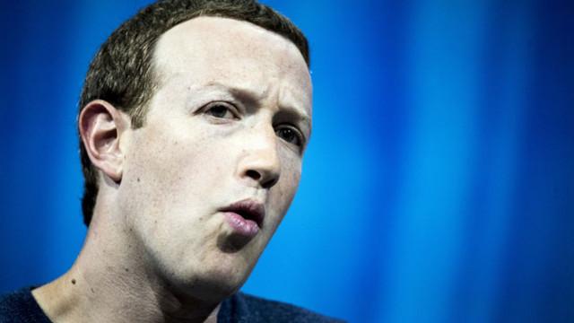 Марк Зукърбърг изненада Фейсбук със снимка