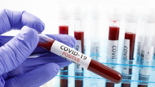 """""""Голям пробив"""": Лекарство намалява смъртността от коронавирус"""