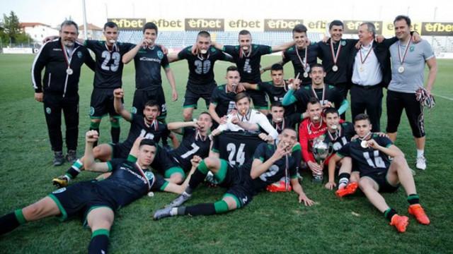 Лудогорец U18 ще играе в младежката Шампионска лига, Домусчиев ги похвали