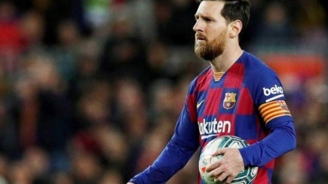 Лионел Меси бил готов да напусне Испания през 2017 г.