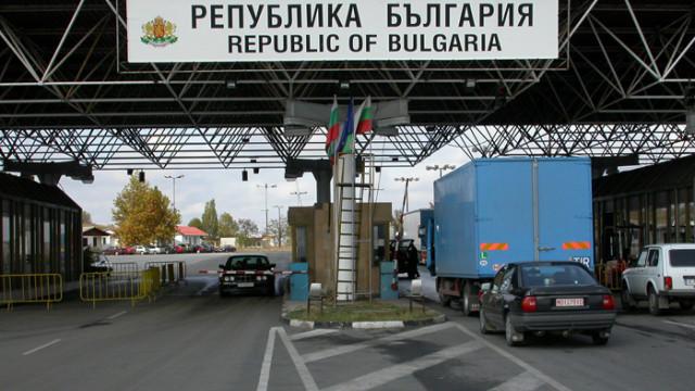 Възстановяват се граничните проверки на ГКПП Стрезимировци и Олтоманци