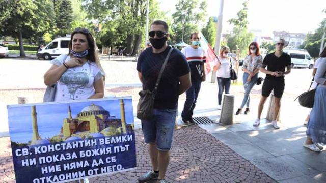 """Българи излязоха на протест срещу превръщането на """"Св. София"""" в джамия"""