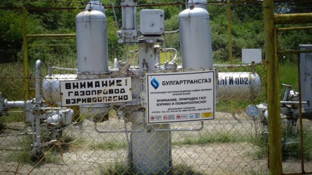 Прокуратурата разследва аварията на газопровода край Кулата
