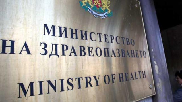 Туристи от 10 държави влизат в България само с отрицателен PCR тест