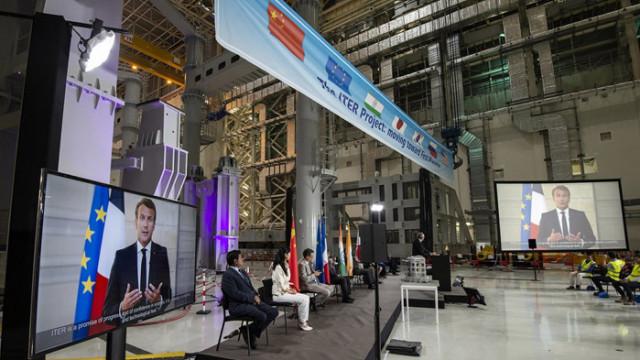 Във Франция тържествено започна сглобяването на реактора ИТЕР