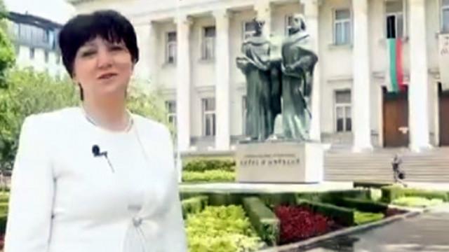 Караянчева: Скоро театрите и книжарниците ще са пълни, за да лекуваме в тях раните от изолацията