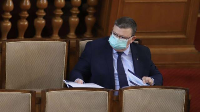КПКОНПИ отне над 37 хил. лв. в полза на държавата от кмета на Ракитово
