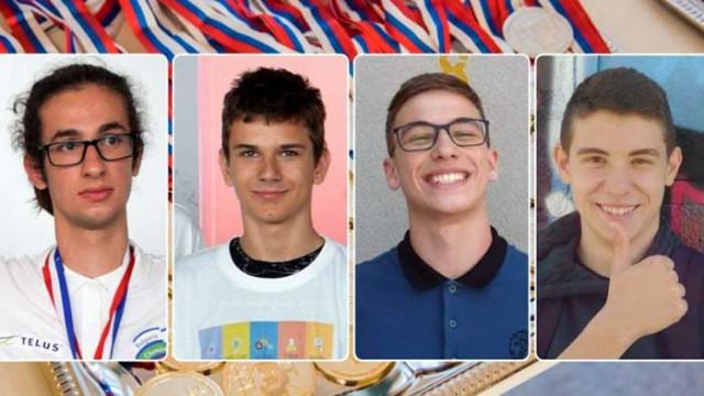 Български ученици спечелиха четири медала на Международната олимпиадата по химия