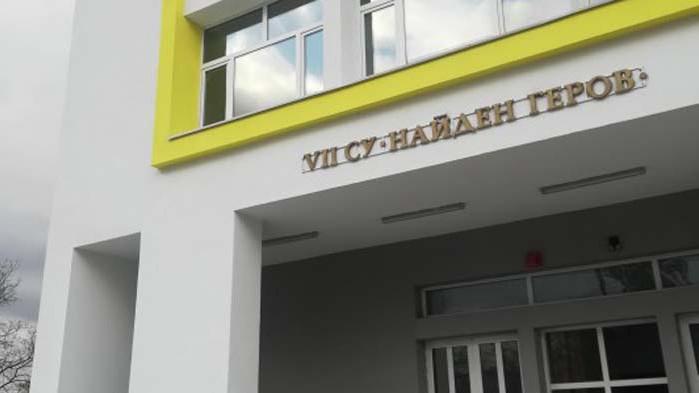 """Държавата осигури средства за нов физкултурен салон на СУ """"Найден Геров"""""""