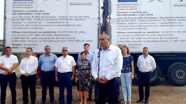 Георги Терзийски: Над 24 млн. лв. ще инвестираме в ремонта на Айтоския проход