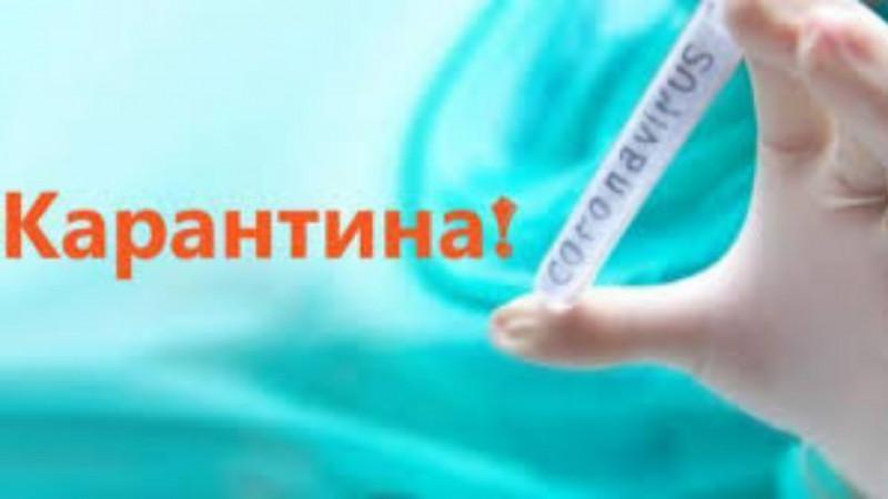 189 лица за карантинирани за седмица във Варна