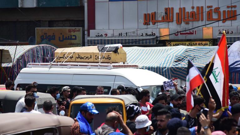 Избори в Ирак на 6 юни 2021 година