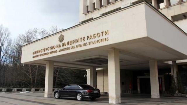 Димитър Цанев е новият генерален консул в Ниш