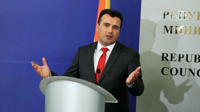Заев: Договорът с България създаде модел за по-добър живот