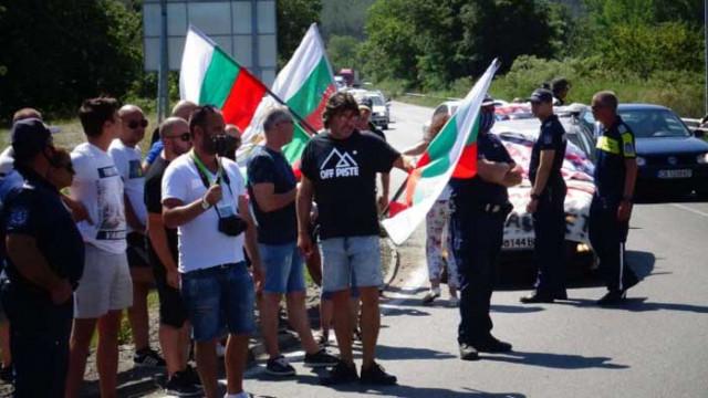 """Блокадата на """"Струма"""" успя за кратко, но на територията на Кюстендил"""