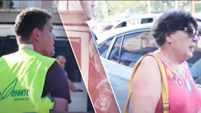 """Жената, която беше нападната на """"Орлов мост"""": Бяха пияни. Исках да питам – защо са там"""