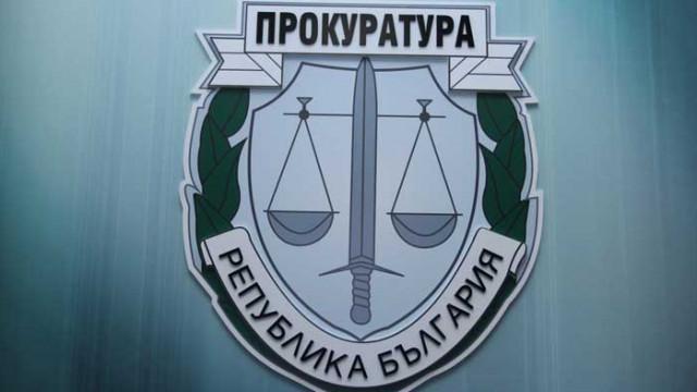 Прокуратурата проверява записите, за които се твърди, че са на Борисов