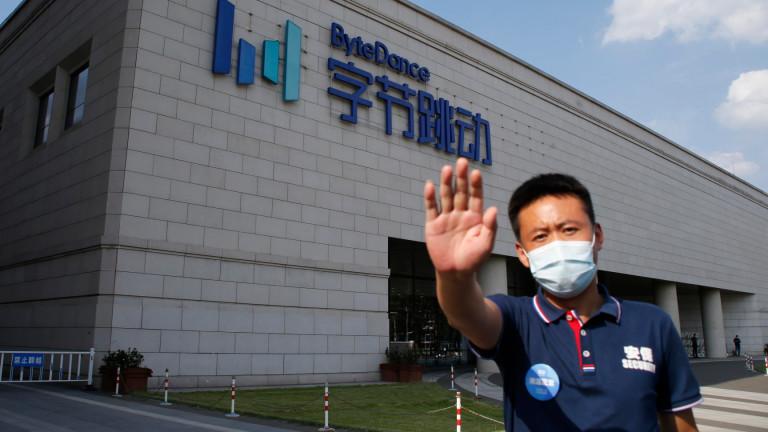 Китай призова САЩ да не притиска чужди компании с предлог - национална сигурност