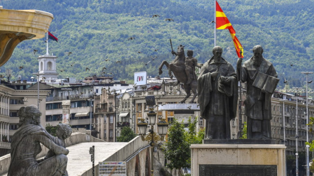 В Северна Македония виждат 24 май като ден за защита на езика и отпор на България