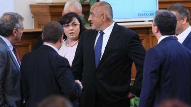 """""""Алфа рисърч"""": Ако изборите бяха сега – ГЕРБ води БСП с над 7%"""