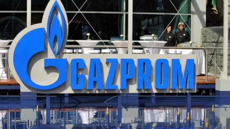 """Полша глобява с 50 милиона евро """"Газпром"""" заради """"Северен поток 2"""""""