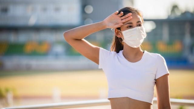 Правила за носене на маски в жегата