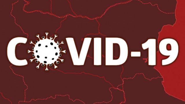 95 излекувани и 145 активни случая на COVID-19 в област Русе