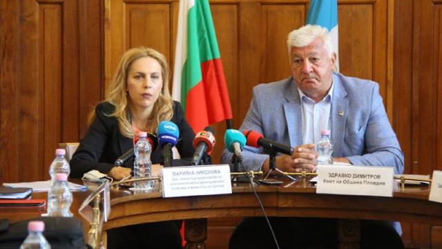 Министър Марияна Николова: От началото на годината пренощувалите в област Пловдив са над 155 хил.