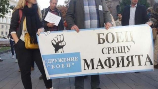 Активистка на БОЕЦ в Пловдив налита да къса пагони на полицаи