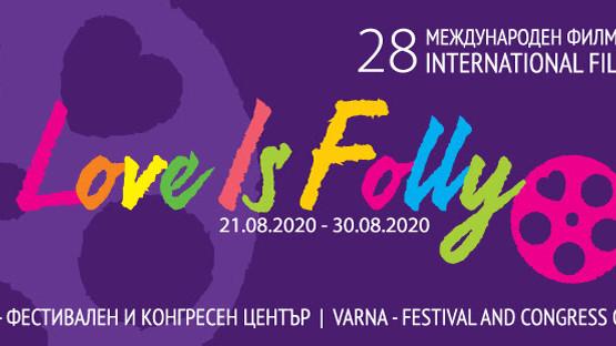 """XXVIII Международен филмов фестивал """"Любовта е лудост""""отново във Варна"""