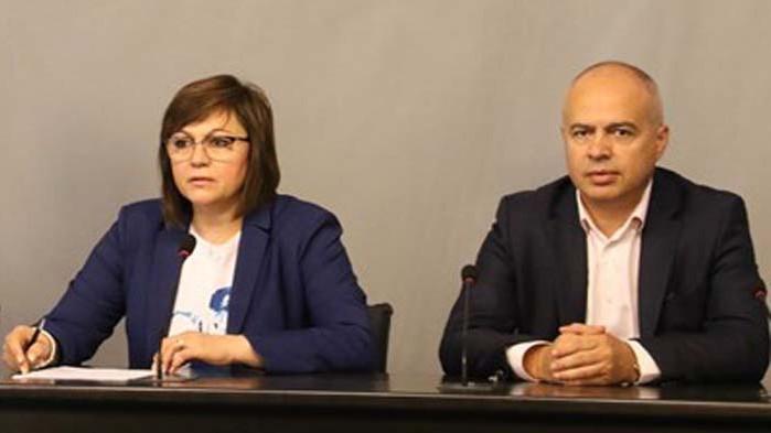 Георги Свиленски: Моят глас ще е за Корнелия Нинова