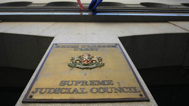 Прокурорската колегия на ВСС прие декларация в защита на магистратите