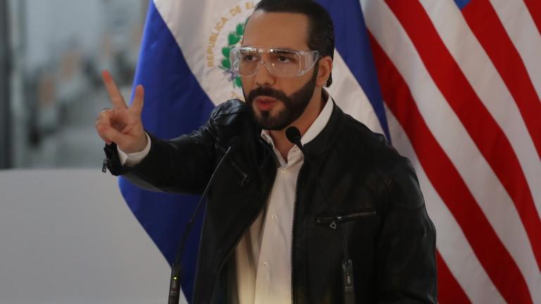 Салвадор предоставя имунизационни паспорти на възстановилите се от Covid-19