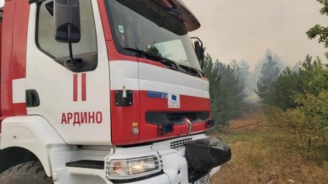 Потушен е пожарът в Странджа Сакар планина