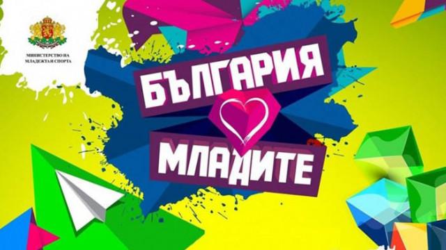 Кралев: Работим за това, колкото се може повече младежи да се реализират в България