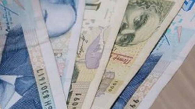 Средният осигурителен доход за юни е 1050,19 лева