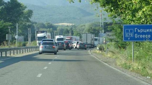 Пътуващи към Гърция българи в страх дали ще се приберат безпроблемно
