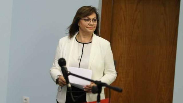 Депутати от БСП поискаха Нинова да освободи председателския пост на групата