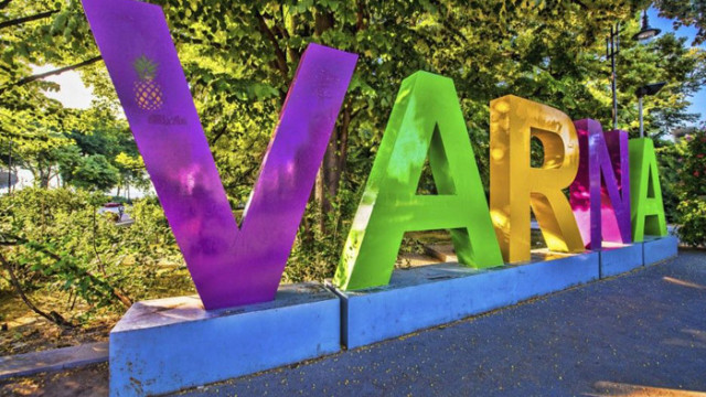 Програма за Деня на Варна - 15-ти август