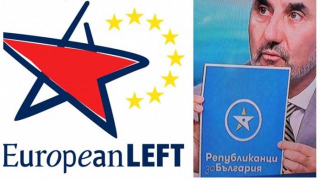 Логото на цветановата партия: Взаимствано от Европейската лява партия