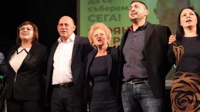 Лидерът на БСП събира хора за протестите в София. И не приема оправдания