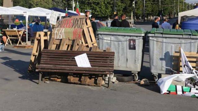 Полицията премахна блокадата пред румънското посолство